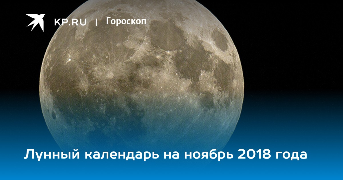 13 декабря 3 лунный день: не сиди без дела, проведи день активно картинки