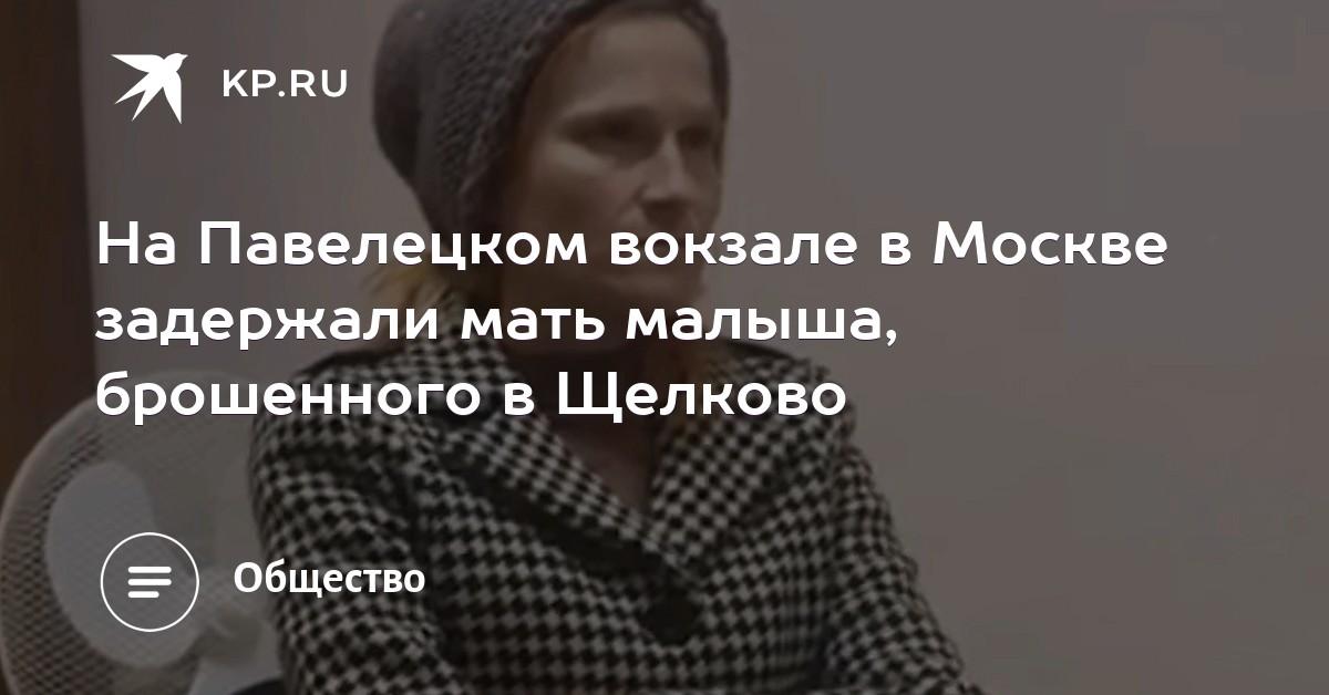 Кокаин Купить Щелково Крисы Телеграм Курган