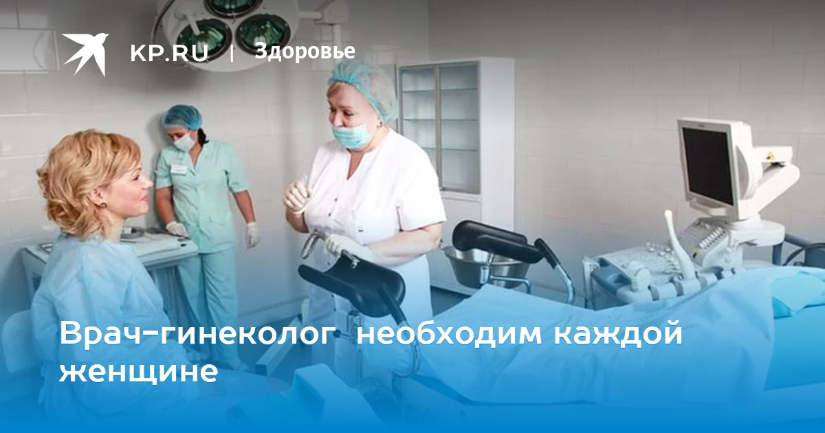 osmotr-zhenskih-organov-ginekologom-video-po-russki-shlyuhi-spb-negrityanki-mulatki