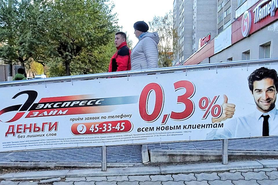Деньги под залог автомобиля Петра Алексеева улица деньги под залог птс автомобиля магнитогорск