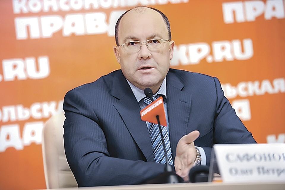 Олег Сафонов, глава Федерального агентства по туризму РФ
