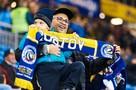Краснодар - Ростов 4 ноября 2018: как болельщикам попасть на бесплатную электричку и получить билет на матч