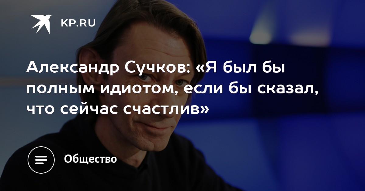 В россии есть сейчас диктатура