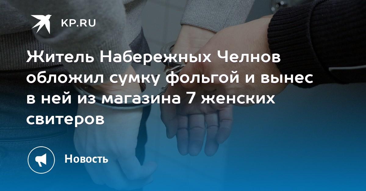 HQ бот телеграм Пушкино Марки Дёшево Гатчина