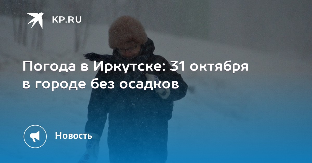 Погода в москве: в выходные зима станет похожей сама на себя.