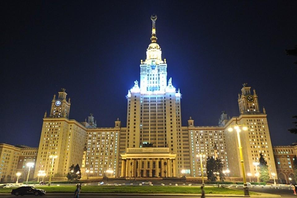 МГУ имени Михаила Ломоносова