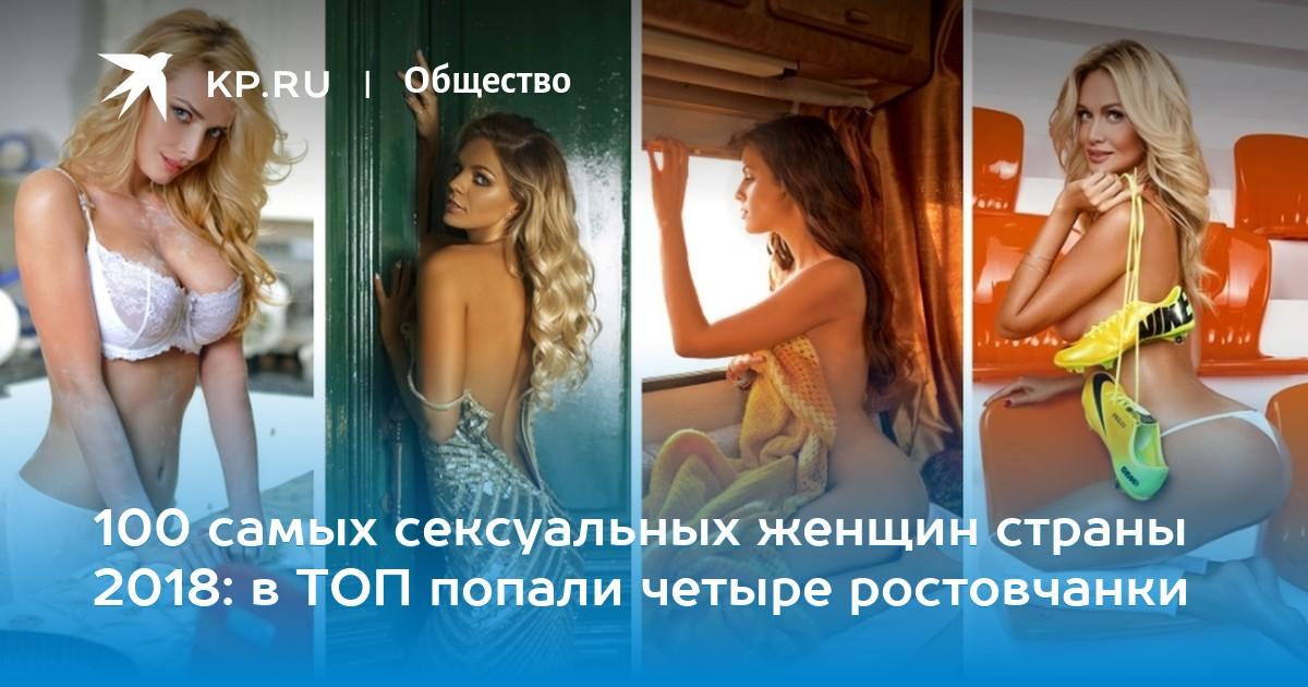 Самая сексуальная maxim результаты голосования 2011