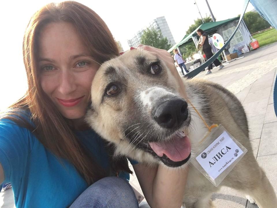 """Юлия Лындина с собакой Алисой, которая ищет своего хозяина Фото предоставил благотворительный фонд """"Собаки, которые любят""""."""