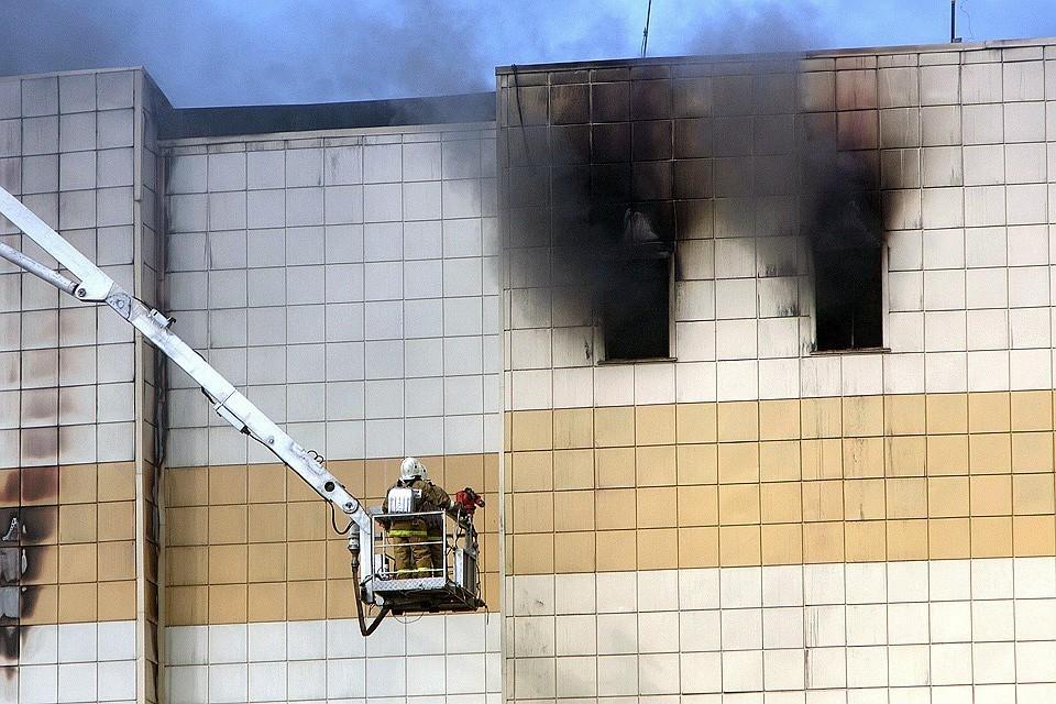 Ранее по делу о пожаре было арестовано 12 фигуратов