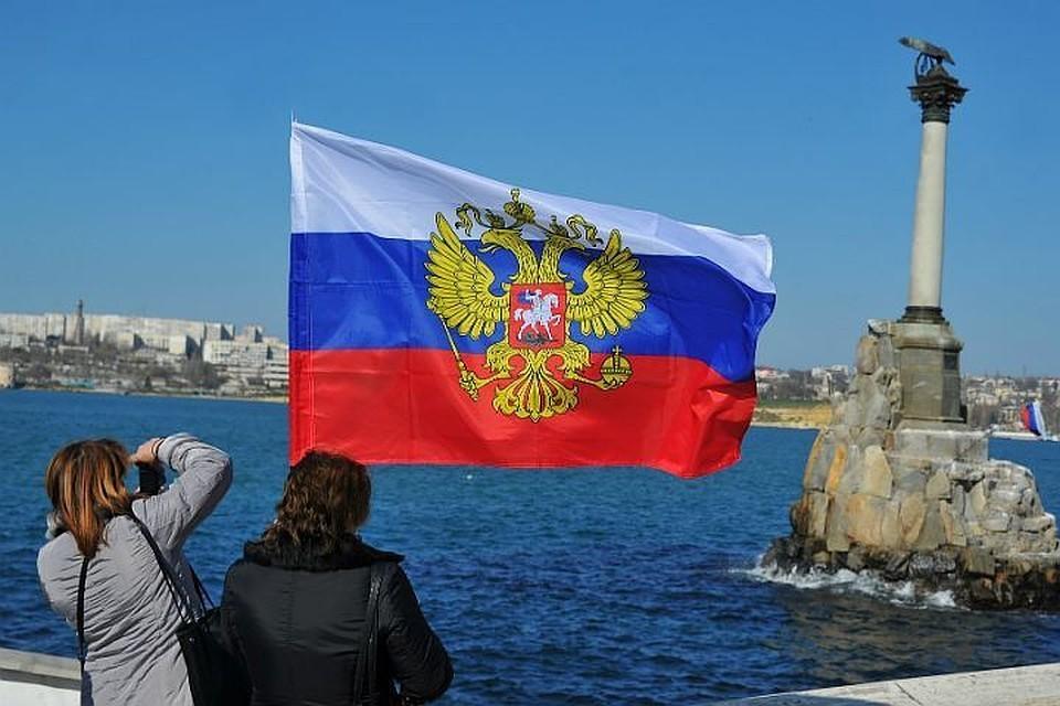 Экс-депутат Рады разработал план по «возвращению» Крыма