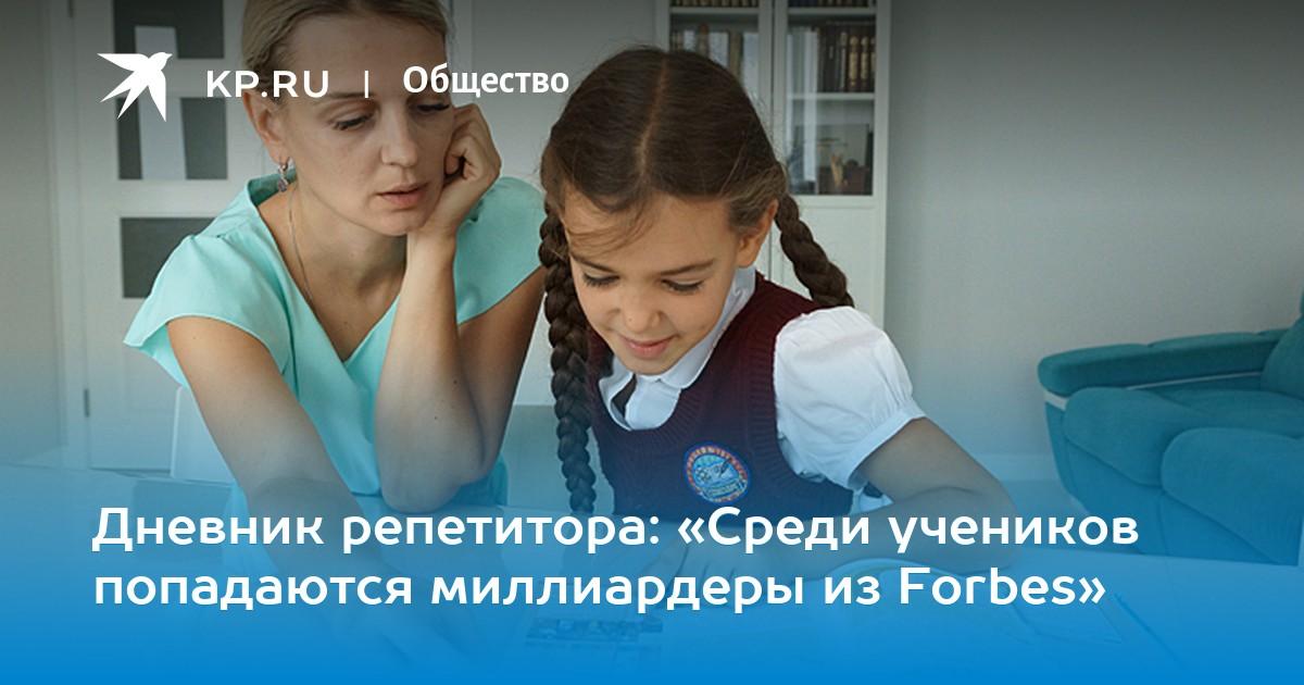 порно ролики на русском языке с разговорами