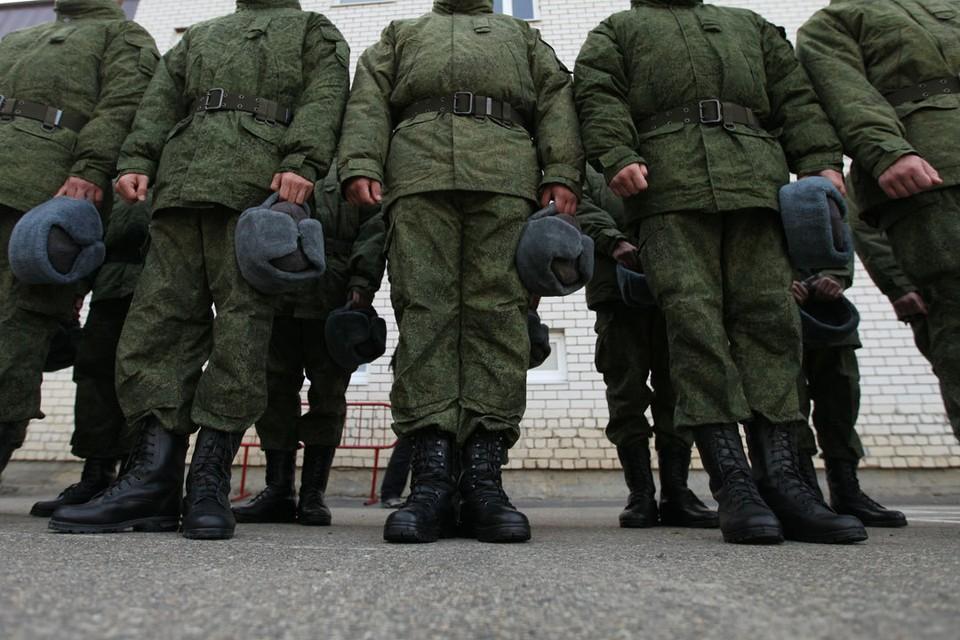ЛГБД-сообщество планирует судиться с военкоматом