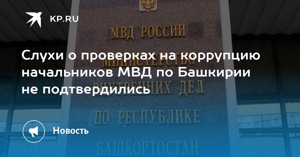 Эйфоретик Закладка Уссурийск Спиды отзывы Грозный
