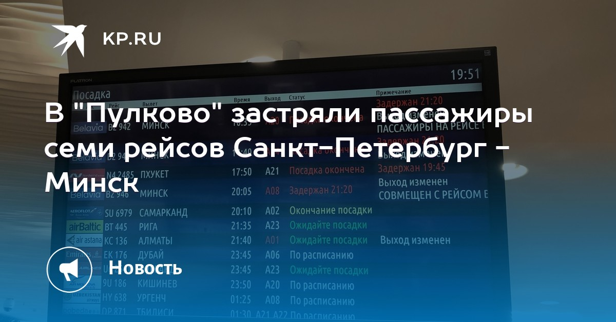 35 уроженец грузии с детской порнографией