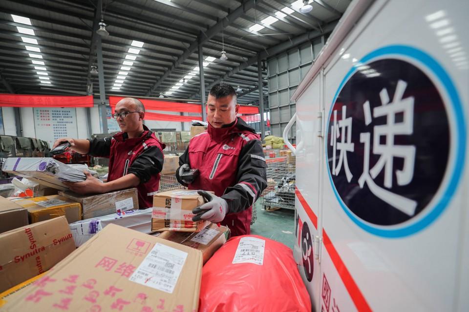 В День холостяка Alibaba установила новый рекорд продаж