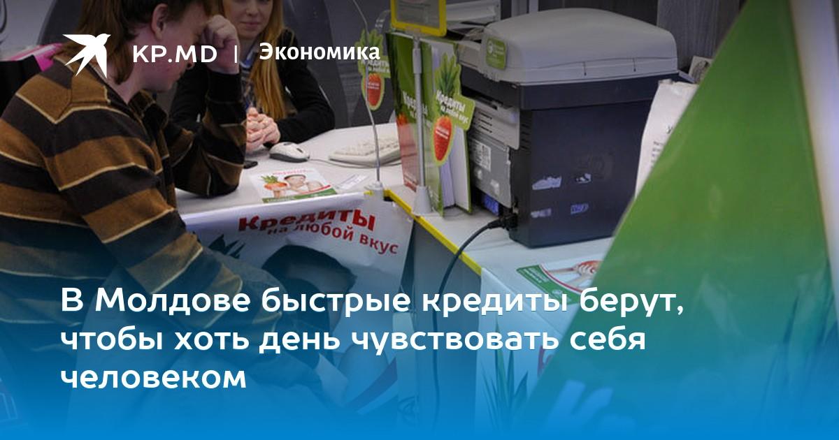 московский кредитный банк юридический