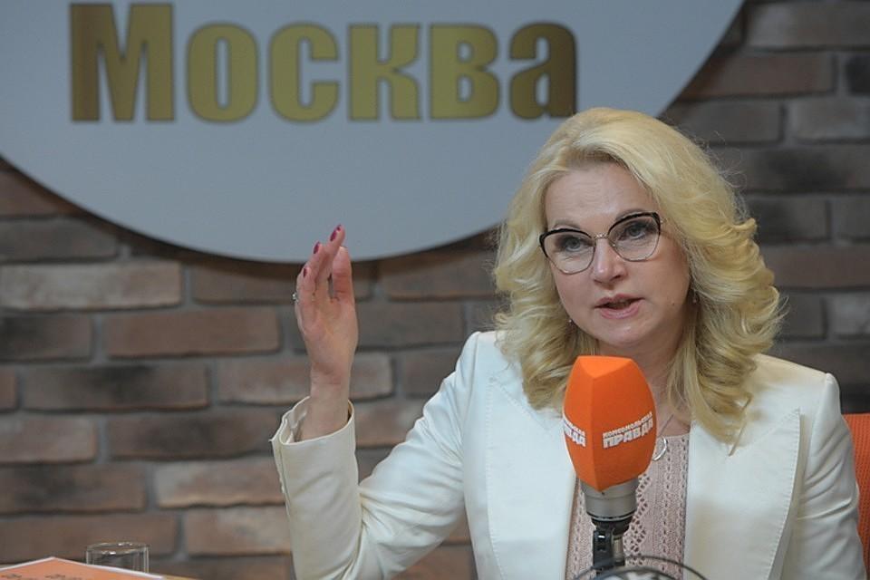 Вице-премьер Татьяна Голикова заявила, что к 2021 году будет пересмотрен состав потребительской корзины россиян.