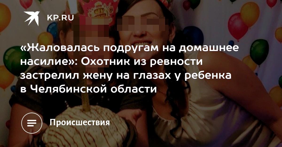 domashnee-derevenskaya-devka-hochet-glamura