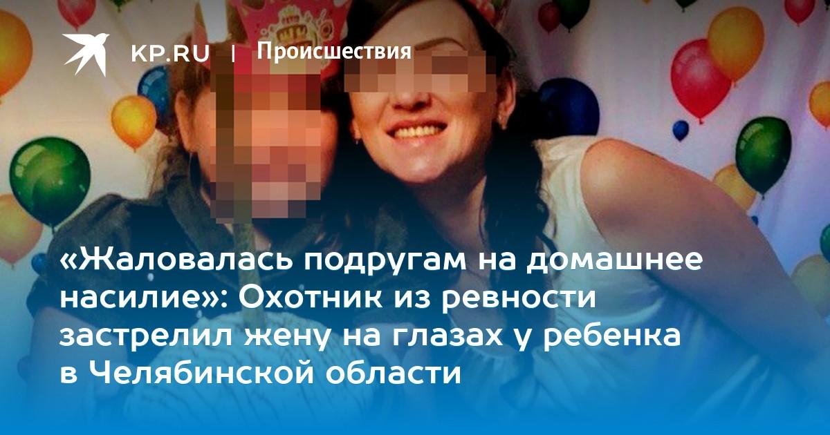 domashnee-video-zhena-v-ohote