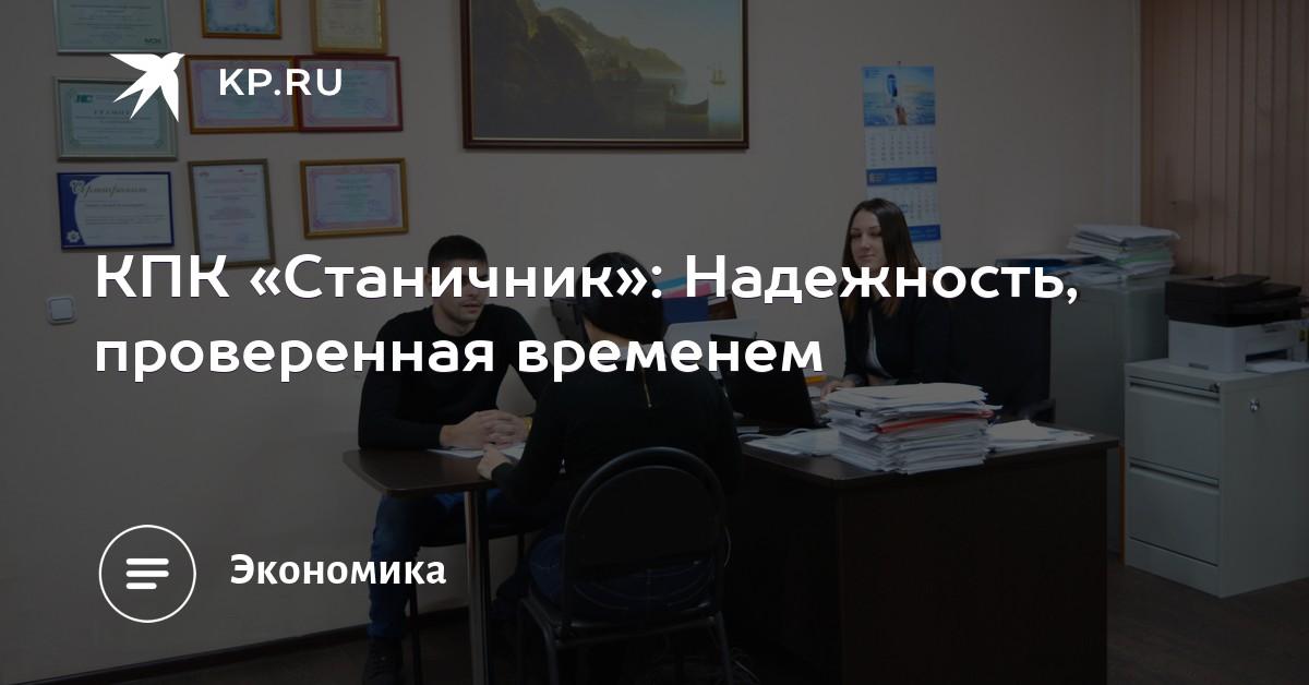 втб-24 онлайн кредит наличными для работающих