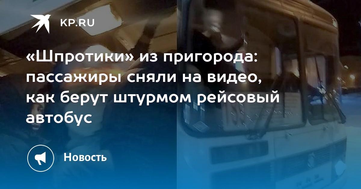voshli-vo-vse-diri-video