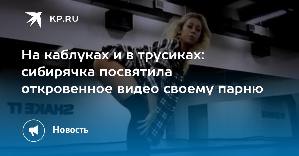 Мокрые трусики от похотим помочь московскому государству
