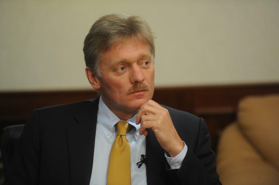 Песков считает недопустимым блокировку ФАН