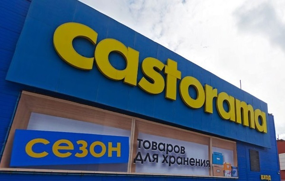 a57271c1abf7 «Castorama в Самаре могут закрыть »  владельцы сети объявили об уходе из  России