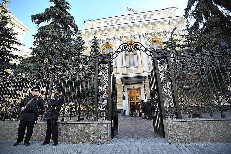У Банка России имеется нала на 2 трлн. руб. В отчетах не уточняется в какой конкретно иностранной валюте