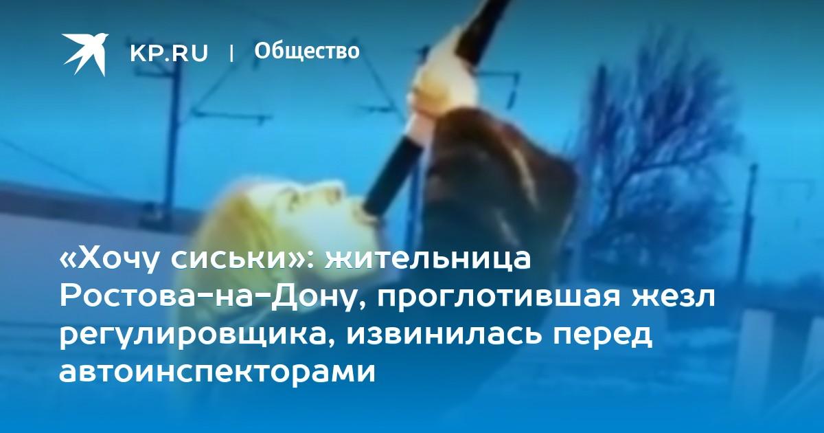 hochu-pohvastatsya-siskami-sasha-grey-ee-luchshie-roliki