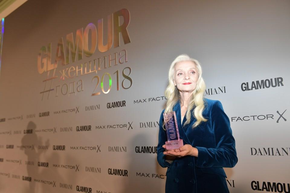 Валентина Ясень — «Модель года» 2018 по версии журнала Glamour