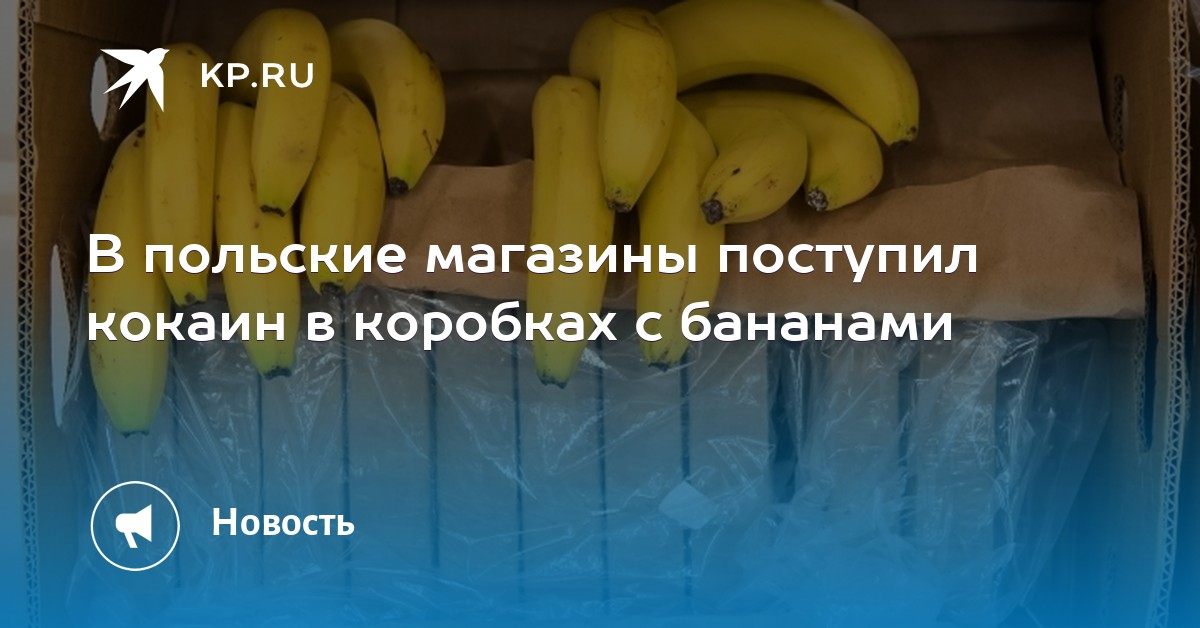 Кокаин Магазин Тамбов Экстази bot telegram Санкт-Петербург