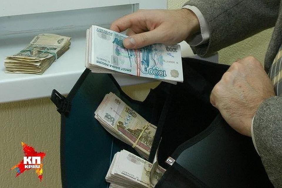 Совкомбанк карталы кредит наличными