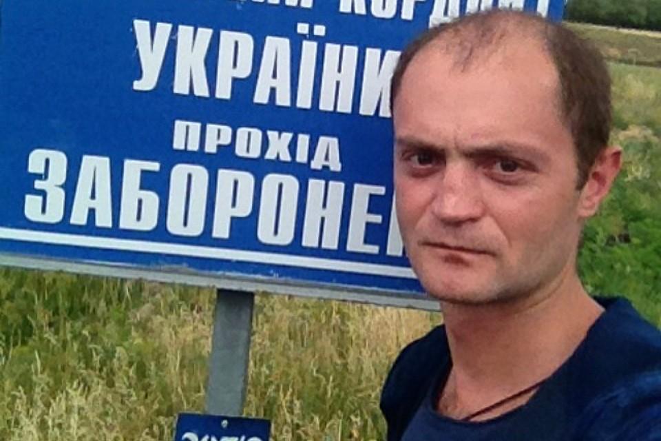 2014 год. В конце концов Александр Коц всё-таки перешел границу, но это совсем другая, не очень законная история.