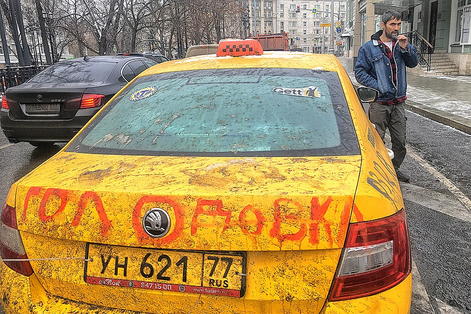5772ac5f0 В Москве водитель такси объявил голодовку, протестуя против низких тарифов
