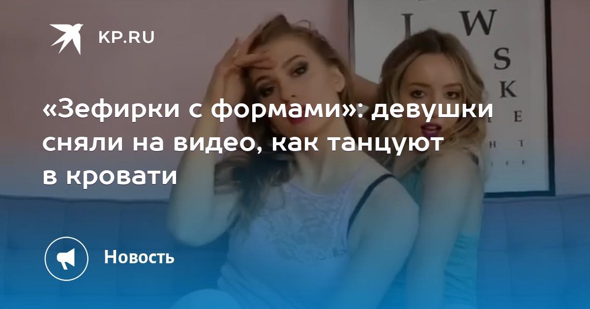 zreloy-blondinki-devushki-bez-odezhdi-tantsuyut-video-fotki-zhenshin