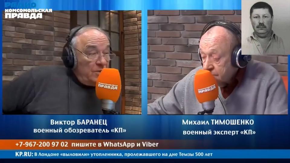 В прямом эфире Радио «Комсомольская правда» полковники Виктор Баранец и Михаил Тимошенко отговаривают охранника Юрия Петрова от самоубийства