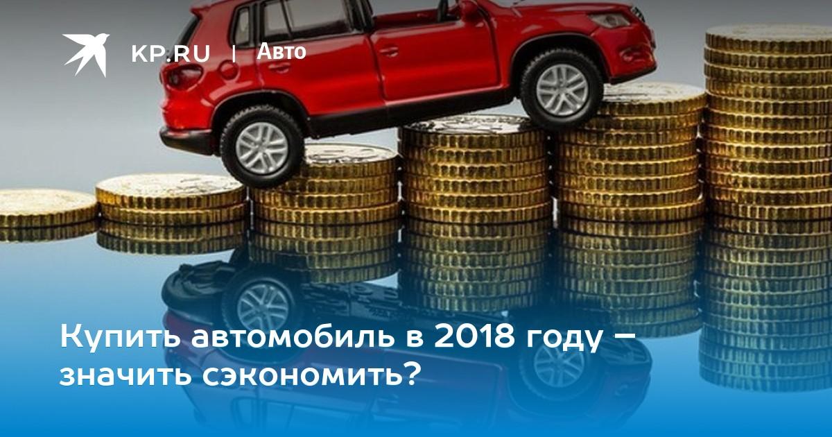 zaplatila-naturoy-za-mashinu-seks-po-russki-s-prezervativom