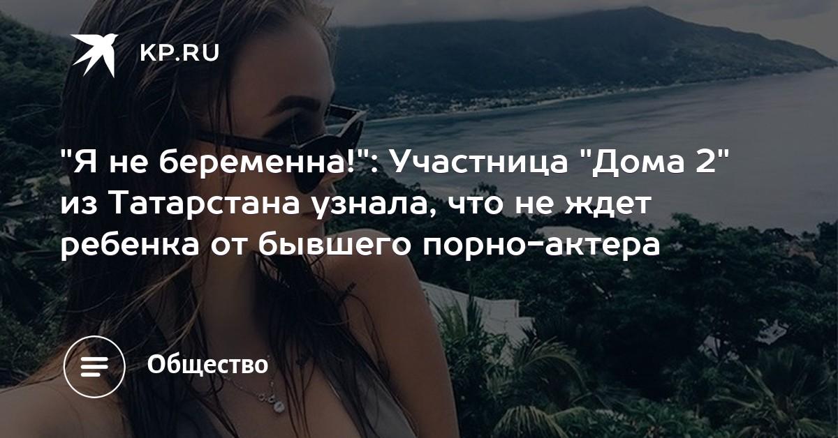 elena-konovalova-porno-stihi-s-imenem-kseniya