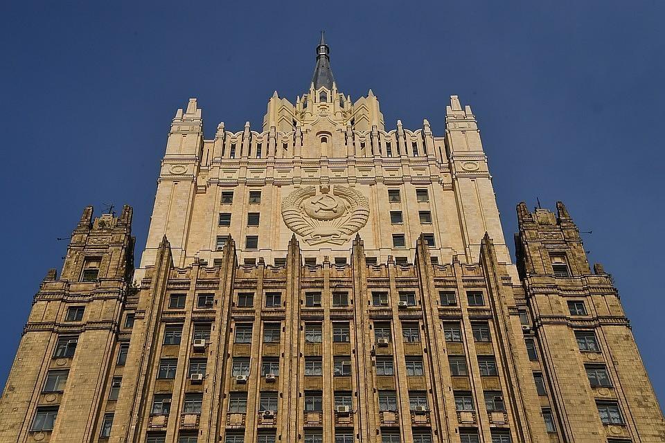 Здание МИД России в Москве.