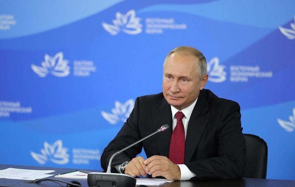 Владимир Путин на Восточном экономическом форуме во Владивостоке в сентябре 2018-го. Фото: Kremlin.ru