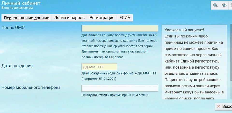 Регистрация в твери граждан украины санкт петербург временная регистрация шенген