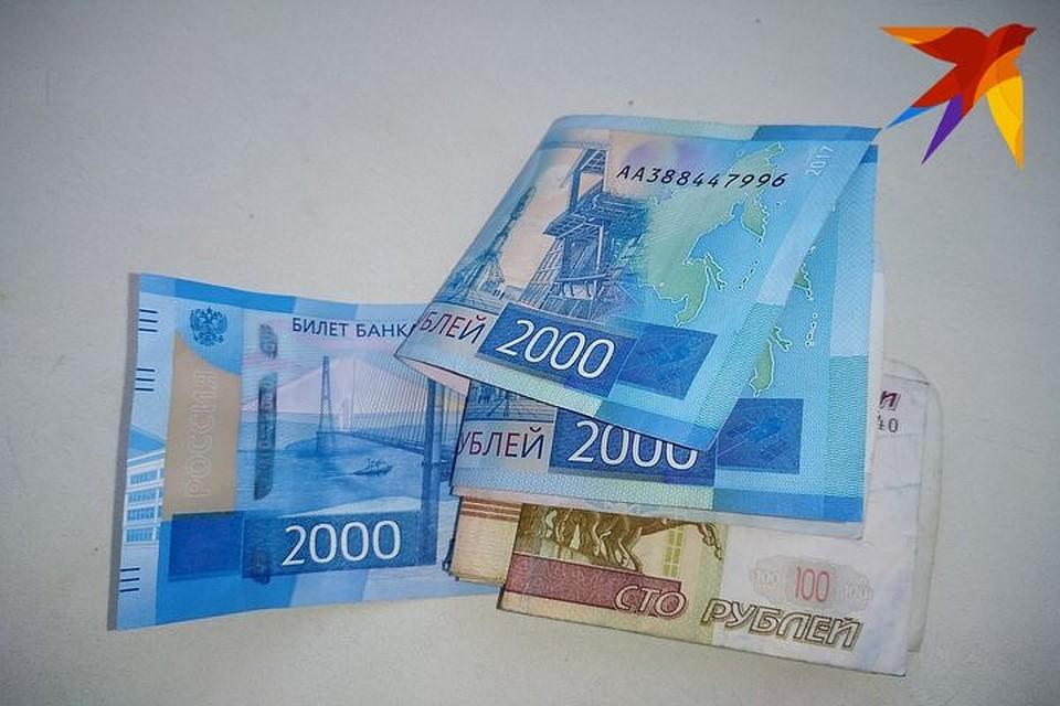 5030cc1a0d35 В Алтайском крае увеличилась зарплата