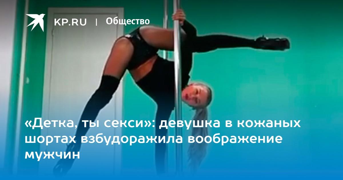 мужчина лижет женщине на мобильном порно свойстрах риск)))
