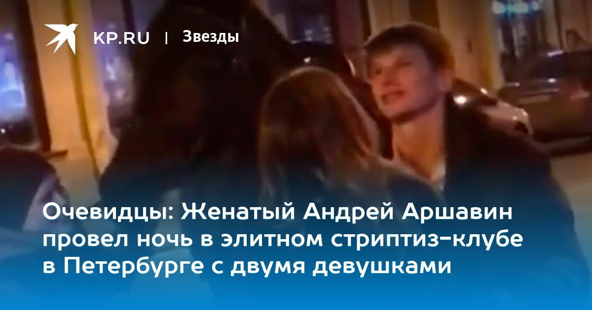 striptiz-pered-kameroy-rossiyanok