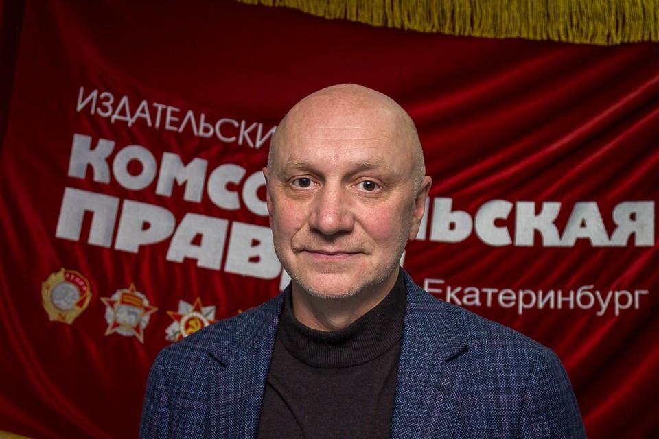 "Дмитрий Сень, директор УК ""Территория"", эксперт в сфере ЖКХ"