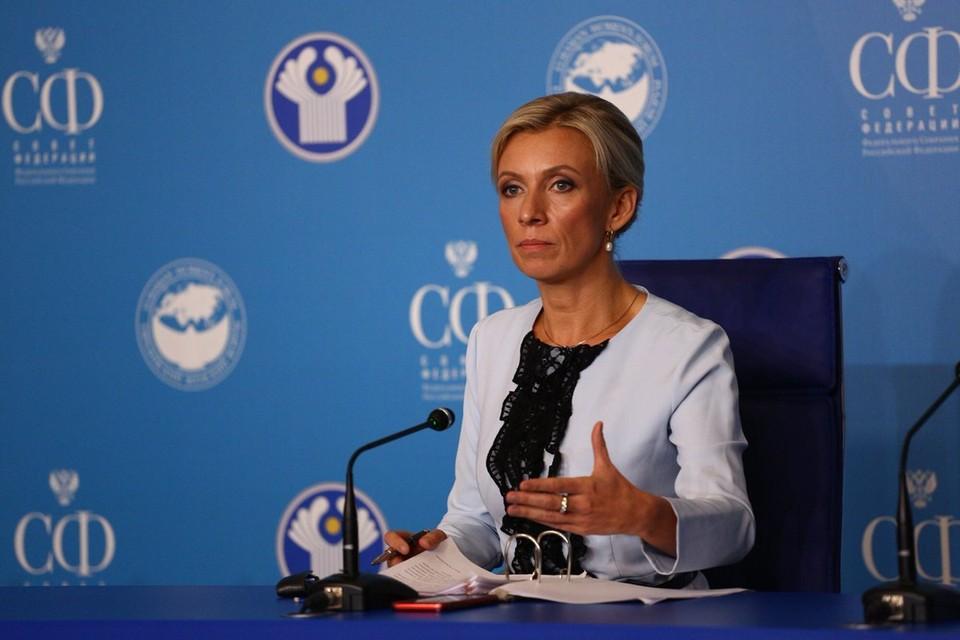 Захарова прокомментировала вывод США войск из Сирии