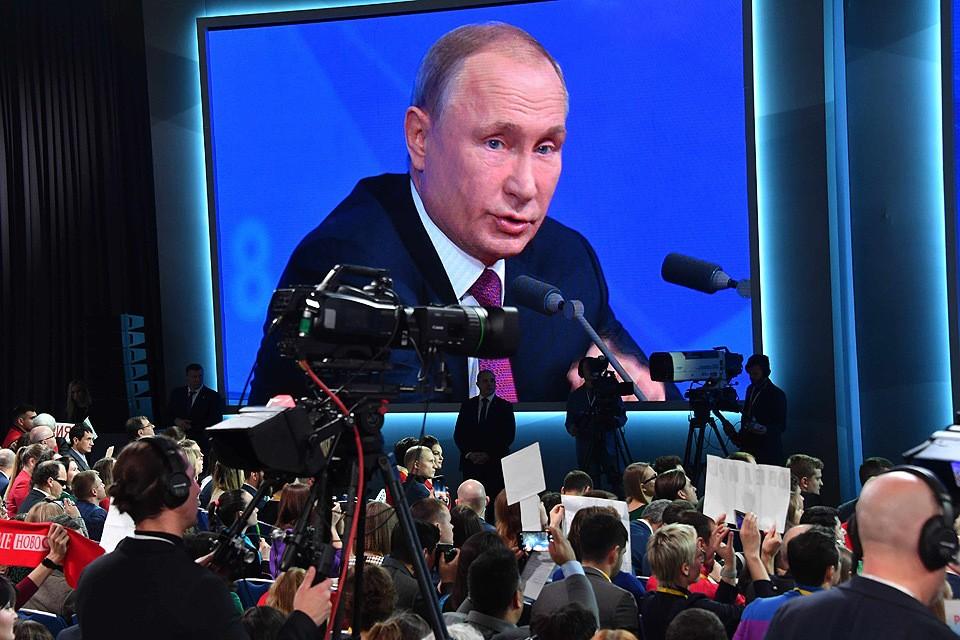Президент РФ Владимир Путин во время пресс-конференции.