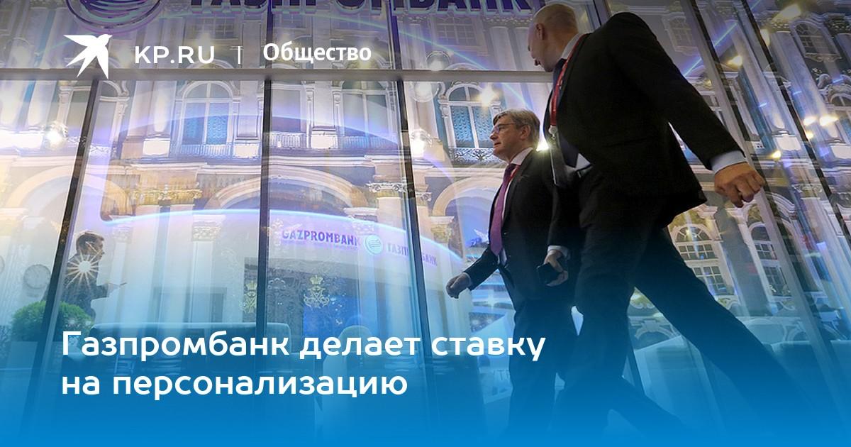тинькофф банк онлайн офис