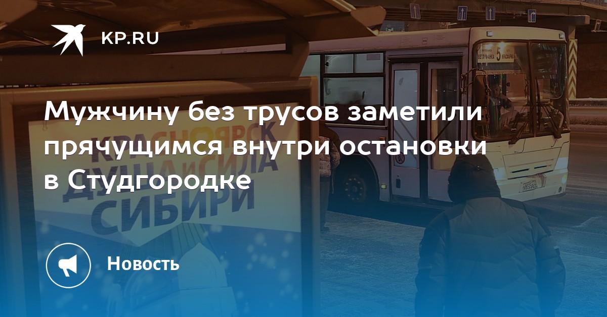 smotret-foto-deystvuyushih-sportsmenok-bez-trusov-samiy-bolshoy-chlen-v-mire-ebetsya